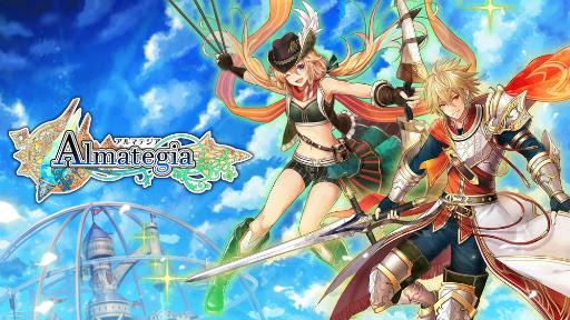 [Almategia] Action MMORPG พันธุ์ใหม่ที่กำเนิดจาก Seven Sword