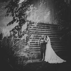 Wedding photographer Vladimir Mikhaylovskiy (Xelamus). Photo of 21.05.2016