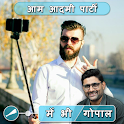 Support aam aadmi party photo frame icon