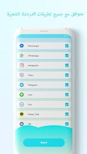 تطبيق Unseen – بدون آخر قراءة 4