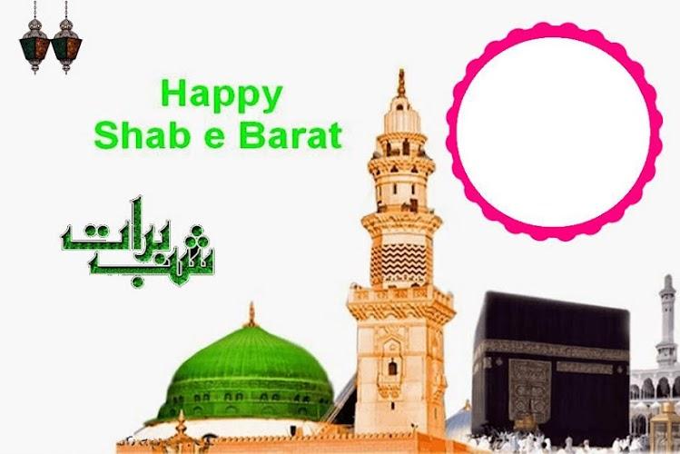HD Shab-E-Barat Photo Frames APK   APKPure ai