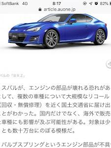 86 ZN6 24年式・Gのカスタム事例画像 林田りんさんの2018年10月25日08:20の投稿