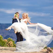 Wedding photographer Anastasiya Kirshina (kirshyna). Photo of 20.08.2017