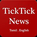 TickTick News - Tamil, English Best News App No Ad icon