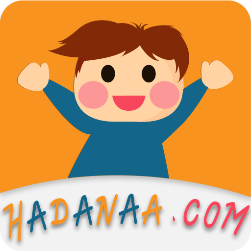 Hadana Android APK Download Free By Abdelghany Nasef