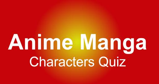 Anime Manga Characters Quiz