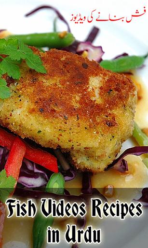 Fish Video Recipes