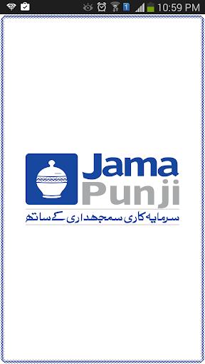 JamaPunji