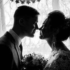 Wedding photographer Mikhail Levchenya (MywedVIP). Photo of 28.10.2018
