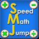 SpeedMathJump 스피드 수학 (app)