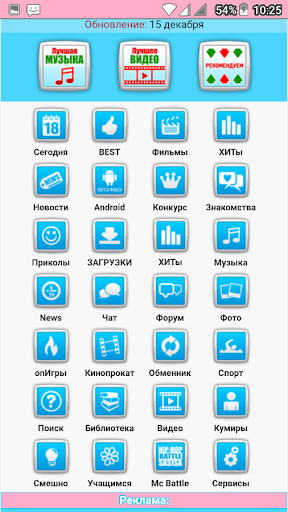Сасиса мобильный портал sasisa. Ru free download of android.
