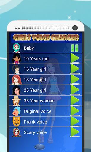 玩免費娛樂APP|下載Girls Voice Changer app不用錢|硬是要APP