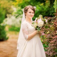Wedding photographer Melekhina Ivanova (miphoto). Photo of 25.06.2015
