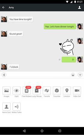WeChat 6.2.4.49 screenshot 13452