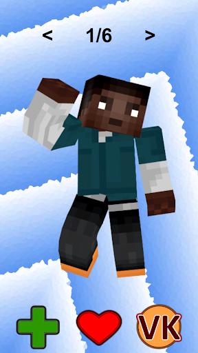 Skins GTA for Minecraft 1.0 screenshots 1