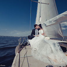 Wedding photographer Kseniya Simakova (SK-photo). Photo of 18.10.2013