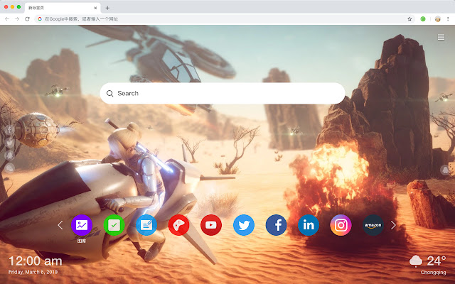 Everreach Project Eden Theme-New Tab Page