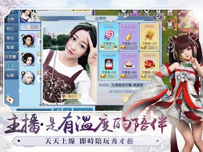 Hack Game 那一劍江湖 apk free