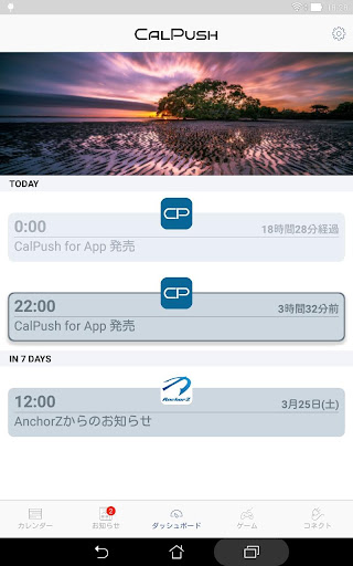 CalPush 1.0.1 Windows u7528 6