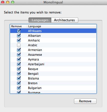 языковые файлы