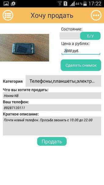 Мобильное Онлайн Казино N8