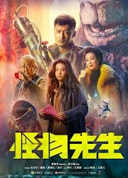 Movie Monster Run Chinesedrama Info