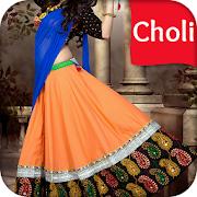 Latest Choli Design