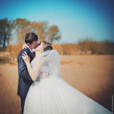 Wedding photographer Lesya Ermolaeva (BOUNTY). Photo of 26.04.2014