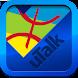 uTalk タマジクト語