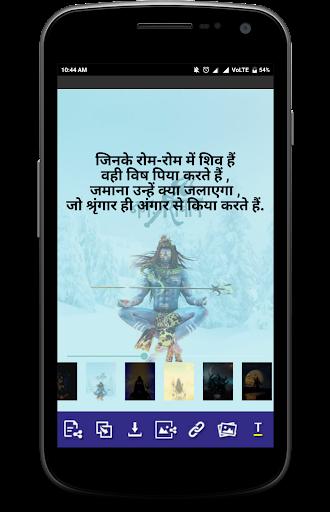 遊戲必備免費app推薦|Shiva Status線上免付費app下載|3C達人阿輝的APP