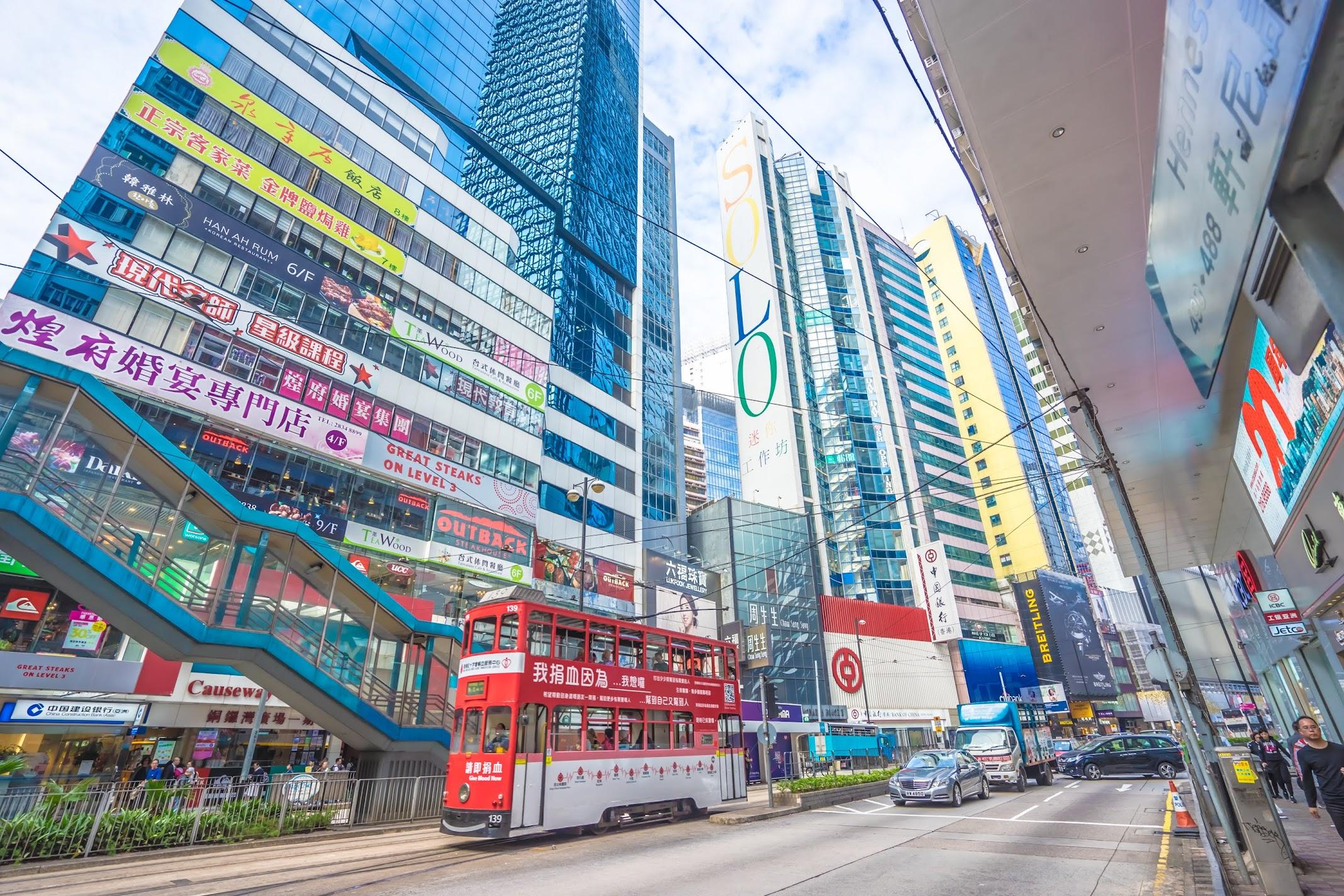 Hong Kong Causeway Bay1