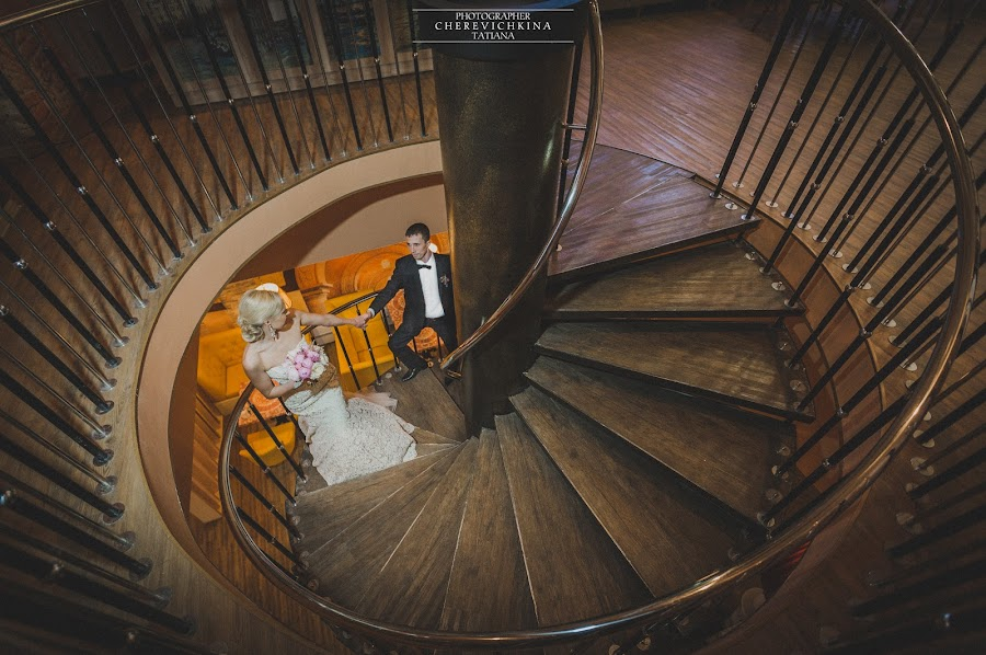 Wedding photographer Tatyana Cherevichkina (cherevichkina). Photo of 27.08.2014