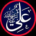 قصائد و مواعظ علي بن ابي طالب icon