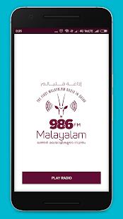 Malayalam 98.6 FM - náhled