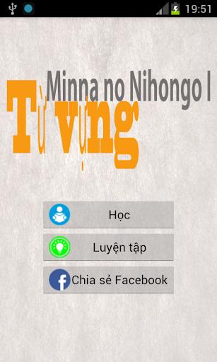 Từ vựng Minna no Nihongo I