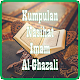 Download Nasihat dan Wasiat Imam Al-Ghazali Lengkap For PC Windows and Mac