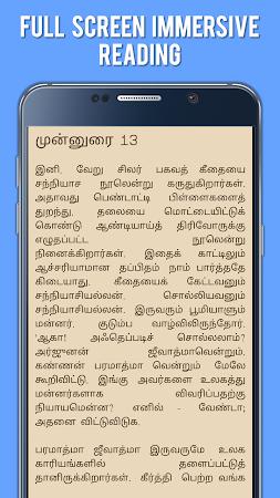 Bhagavat Gita Tamil (Geetha) 14.0 screenshot 369410