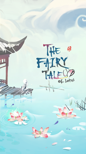 A Fairy Tale of Lotus 2.0 screenshots 7