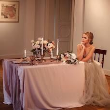 Wedding photographer Alena Polozhenceva (nimta). Photo of 31.10.2018