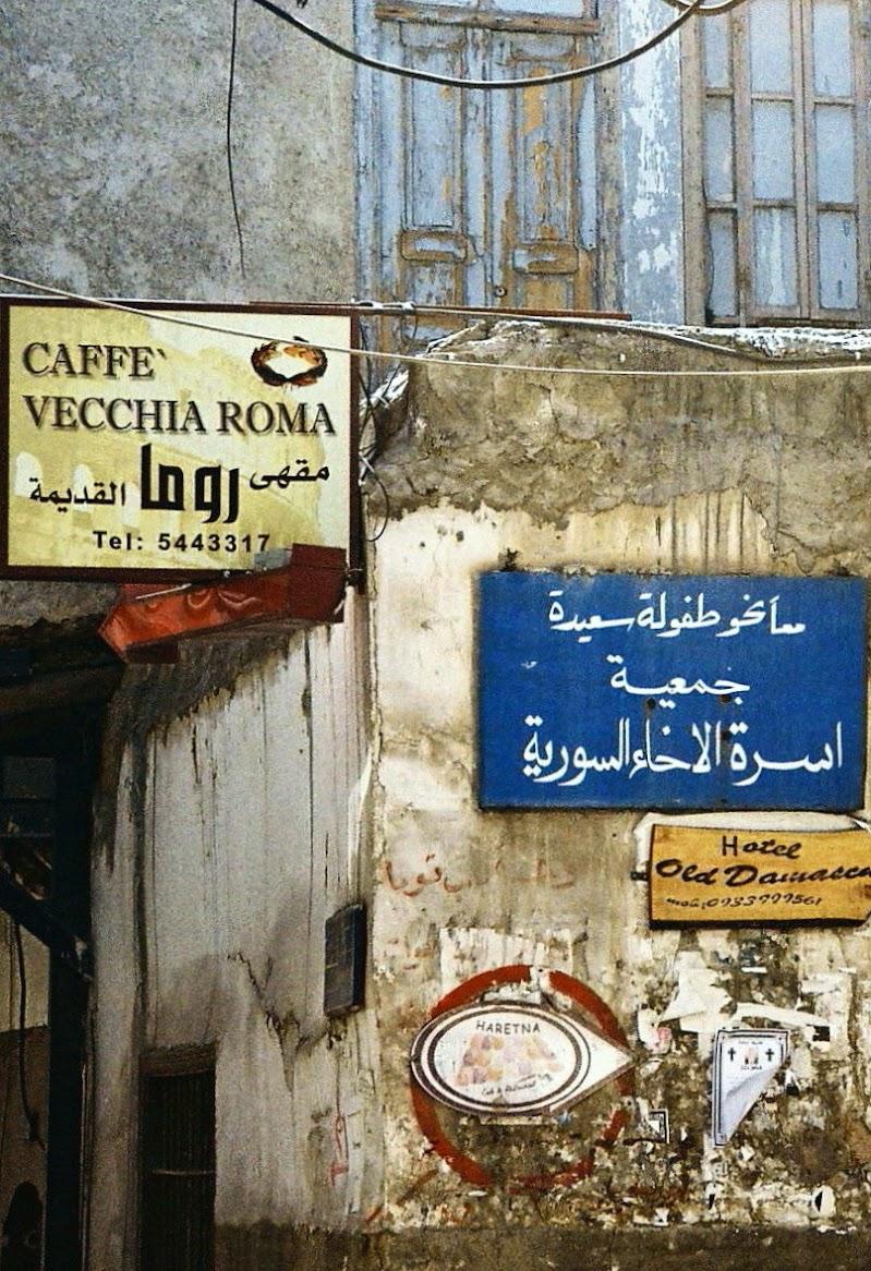 Nel cuore di Damasco di paolo-spagg