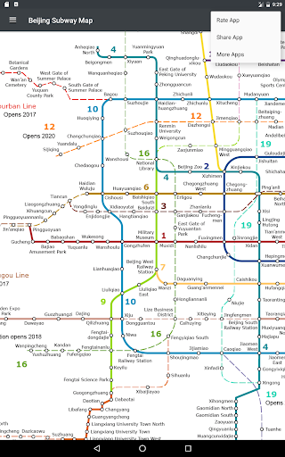 beijing subway map 2018 pdf