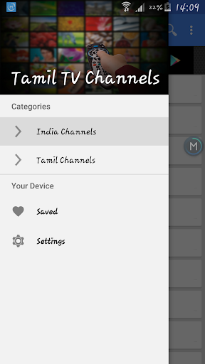 TV Tamil Sat Data