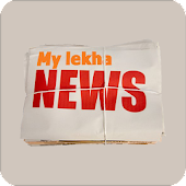 My lekha News