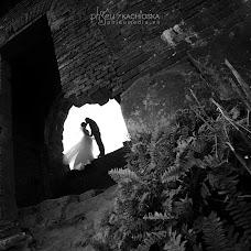 Wedding photographer Viet phuong Le (kachioska). Photo of 22.12.2016