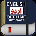 English Urdu Dictionary Offline Plus Translator icon