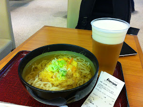 Photo: Udon in Tokyo