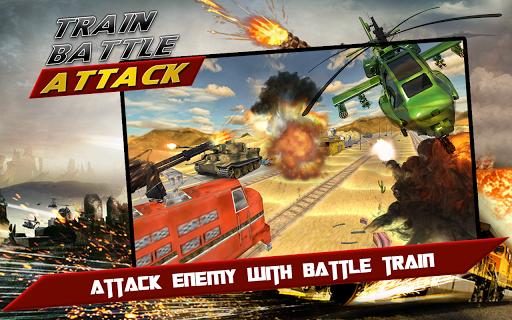 火车战攻击