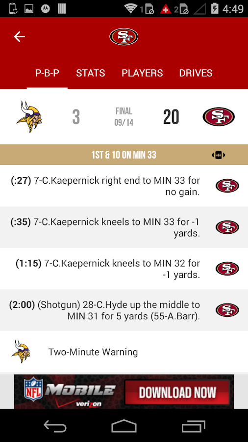 San Francisco 49ers- screenshot