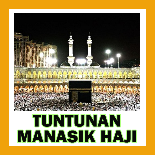 TUNTUNAN MANASIK HAJI (app)