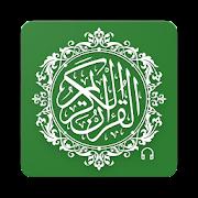 Al Quran (Read & Listen)